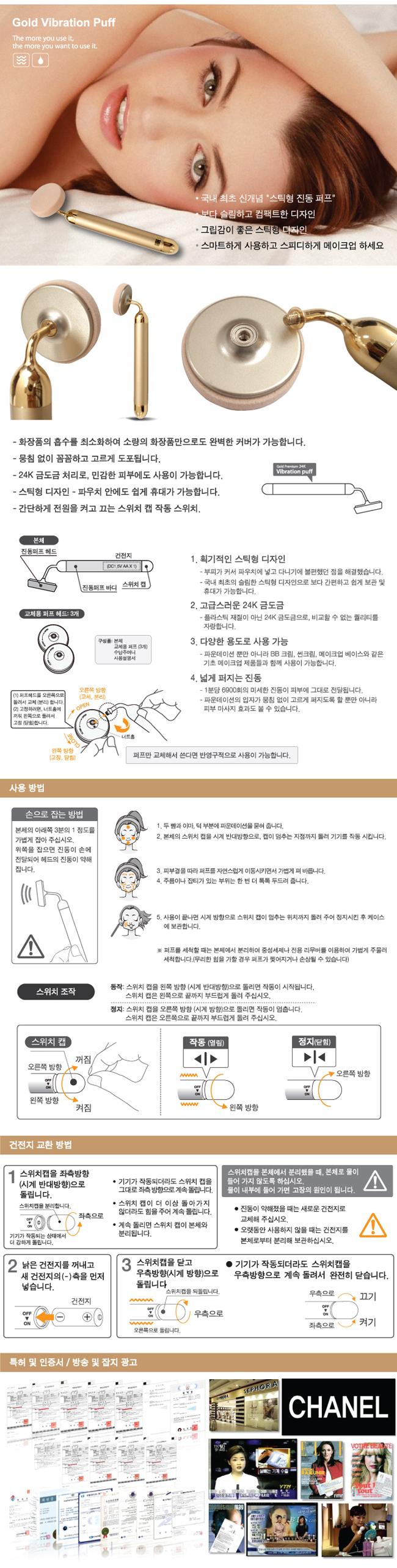 Korean Beauty Personal Care Gk21globalcom Dana A Acne Treatment Device Gold Puff Page 2